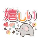 カラフルでステキなデカ文字♡(個別スタンプ:36)