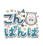 カラフルでステキなデカ文字♡(個別スタンプ:37)
