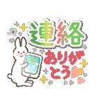 カラフルでステキなデカ文字♡(個別スタンプ:38)