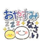 カラフルでステキなデカ文字♡(個別スタンプ:39)