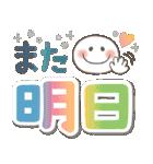 カラフルでステキなデカ文字♡(個別スタンプ:40)