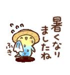 インコちゃん【でか文字】(個別スタンプ:1)