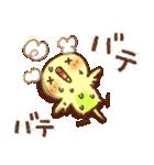 インコちゃん【でか文字】(個別スタンプ:2)