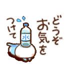 インコちゃん【でか文字】(個別スタンプ:4)