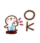 インコちゃん【でか文字】(個別スタンプ:5)