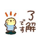 インコちゃん【でか文字】(個別スタンプ:6)