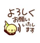インコちゃん【でか文字】(個別スタンプ:7)
