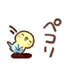 インコちゃん【でか文字】(個別スタンプ:8)
