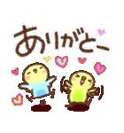 インコちゃん【でか文字】(個別スタンプ:9)