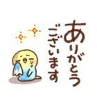 インコちゃん【でか文字】(個別スタンプ:10)