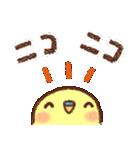 インコちゃん【でか文字】(個別スタンプ:11)