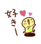 インコちゃん【でか文字】(個別スタンプ:12)