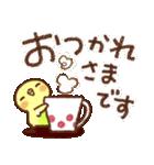 インコちゃん【でか文字】(個別スタンプ:13)