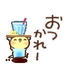 インコちゃん【でか文字】(個別スタンプ:14)