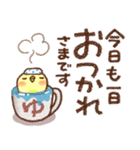 インコちゃん【でか文字】(個別スタンプ:15)