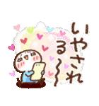 インコちゃん【でか文字】(個別スタンプ:17)