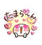 インコちゃん【でか文字】(個別スタンプ:18)