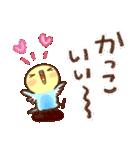 インコちゃん【でか文字】(個別スタンプ:19)