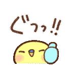 インコちゃん【でか文字】(個別スタンプ:20)