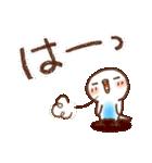 インコちゃん【でか文字】(個別スタンプ:24)