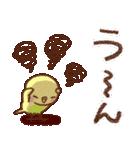 インコちゃん【でか文字】(個別スタンプ:25)
