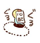 インコちゃん【でか文字】(個別スタンプ:26)