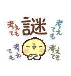 インコちゃん【でか文字】(個別スタンプ:27)