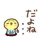 インコちゃん【でか文字】(個別スタンプ:28)