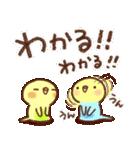 インコちゃん【でか文字】(個別スタンプ:29)