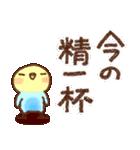インコちゃん【でか文字】(個別スタンプ:30)
