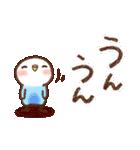 インコちゃん【でか文字】(個別スタンプ:31)