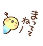 インコちゃん【でか文字】(個別スタンプ:33)