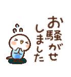 インコちゃん【でか文字】(個別スタンプ:34)