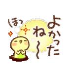 インコちゃん【でか文字】(個別スタンプ:35)