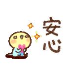 インコちゃん【でか文字】(個別スタンプ:36)