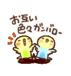 インコちゃん【でか文字】(個別スタンプ:38)