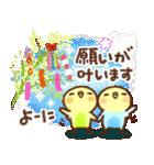 インコちゃん【でか文字】(個別スタンプ:39)