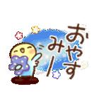 インコちゃん【でか文字】(個別スタンプ:40)