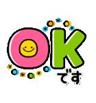 シンプルNo1!大人の敬語♡スマイルスタンプ(個別スタンプ:1)