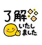 シンプルNo1!大人の敬語♡スマイルスタンプ(個別スタンプ:2)