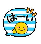 シンプルNo1!大人の敬語♡スマイルスタンプ(個別スタンプ:3)