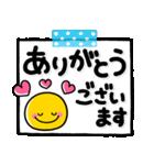 シンプルNo1!大人の敬語♡スマイルスタンプ(個別スタンプ:5)
