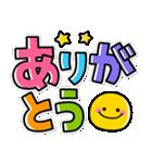 シンプルNo1!大人の敬語♡スマイルスタンプ(個別スタンプ:6)