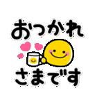 シンプルNo1!大人の敬語♡スマイルスタンプ(個別スタンプ:7)