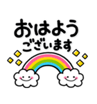 シンプルNo1!大人の敬語♡スマイルスタンプ(個別スタンプ:10)