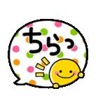 シンプルNo1!大人の敬語♡スマイルスタンプ(個別スタンプ:13)