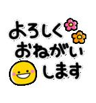 シンプルNo1!大人の敬語♡スマイルスタンプ(個別スタンプ:14)