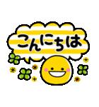 シンプルNo1!大人の敬語♡スマイルスタンプ(個別スタンプ:17)
