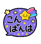 シンプルNo1!大人の敬語♡スマイルスタンプ(個別スタンプ:18)