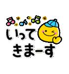 シンプルNo1!大人の敬語♡スマイルスタンプ(個別スタンプ:19)